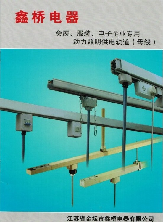 深圳市益动科技有限公司